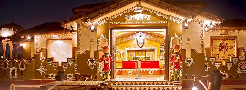 Chokhi Dhaani