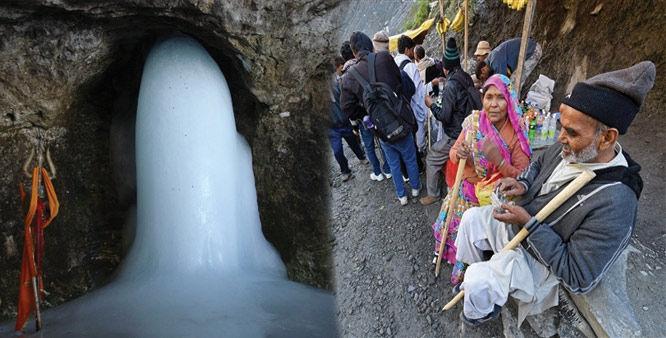 Pilgrimage Places Amarnath