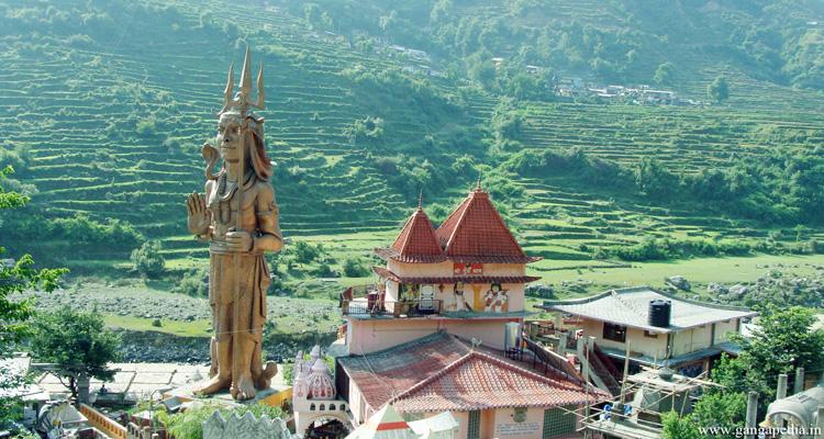 Pilgrimage Yamunotri