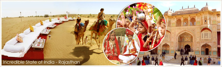 Skill Rajasthan Tour