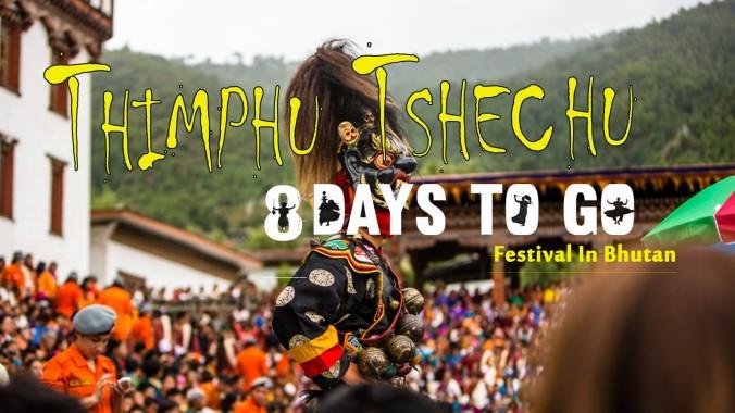 THIMPHU TSHECHU - FESTIVAL IN BHUTAN 2017